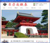 http://hinode-onsen.com/
