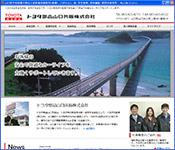 http://yamaguchi-kyohan.com/